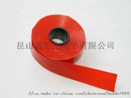 硅橡胶自粘带 高压自粘带 工业胶带