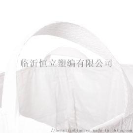 铜川编织袋吨包集装袋桥梁预压袋1吨塑料pp吨包吨袋