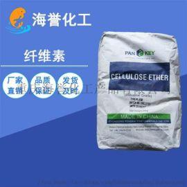 重庆鹏凯羟丙基甲基纤维素PL45D/PL700
