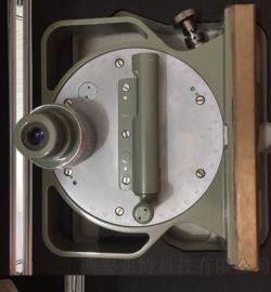 鹹陽GX-1光學象限儀現貨15591059401