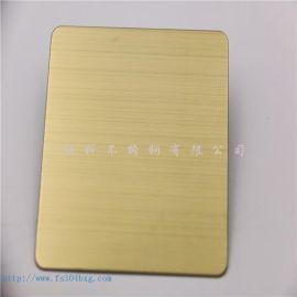 拉丝钛金不锈钢板,拉丝不锈钢钛金电镀工厂