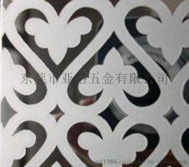 供应东莞模具蚀纹腐蚀 不锈钢花纹板蚀刻 金属蚀纹晒纹腐蚀