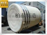 深圳塑料儲罐30噸pe塑料水箱30立方pe水箱廣東pe儲罐