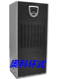 杭州奥科工业除湿机