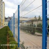 濟寧綠色折彎型護欄廠