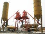 河南地區廠家直銷雙主機連體2HZS35攪拌站/2HZS35型攪拌站/2HZS35,品牌:億立