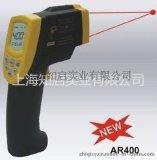 供应AR400红外测温仪