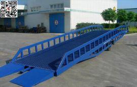 厂家直销**移动式登车桥~~固定式装卸平台~山东龙宇机械