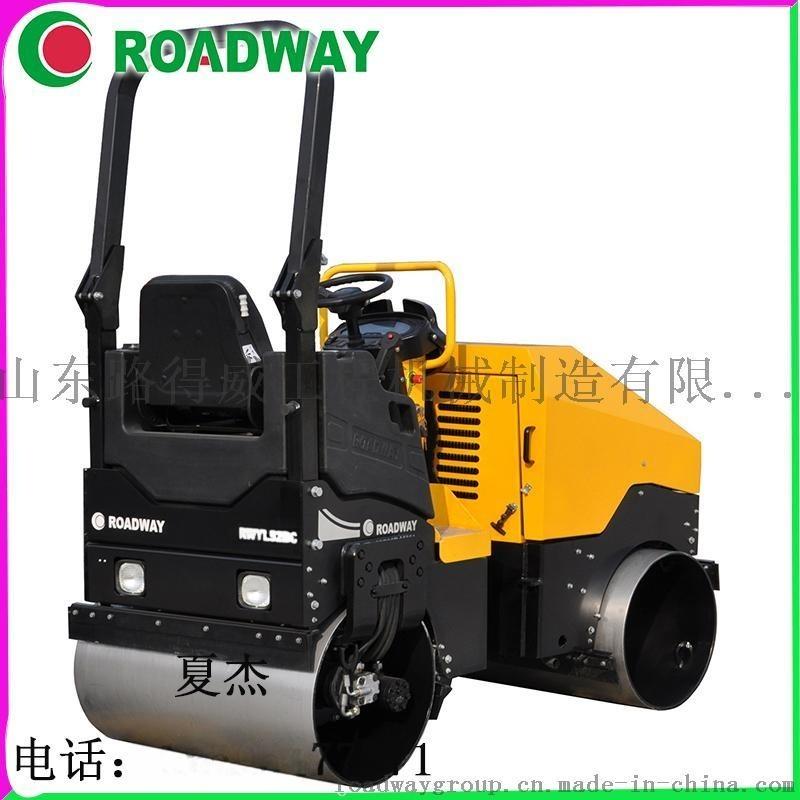 ROADWAY 压路机 RWYL52C小型驾驶式手扶式压路机 厂家供应液压光轮振动压路机网络直销