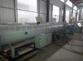 PVC落水管设备挤出生产线