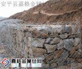 河道石笼网厂家、河道格宾石笼网厂