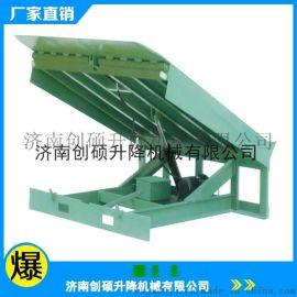 生产厂家供应 固定式登车桥 液压登车桥 叉车专用登车桥