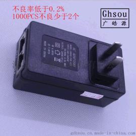 深圳POE电源 24V1A 48V0.5A 无线AP 适配器 中美欧日规