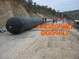 供应黄石21米各种形状橡胶充气芯模