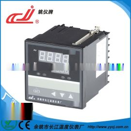 姚仪牌XMTA-908万能输入型智能调节温控仪可带通讯