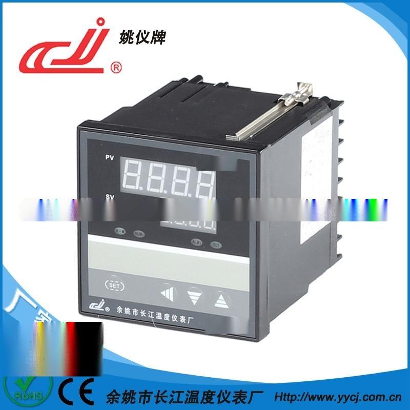 姚仪牌XMTA-908  输入型智能调节温控仪可带通讯