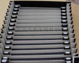 轻工风琴机床横梁防护罩