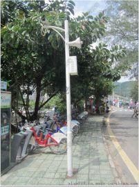 扬州监控立杆厂家生产小区监控立杆,质量保证,价格优惠