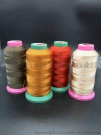 专业供应 高强线 涤纶高强线 高强线尼龙 高强线缝纫线