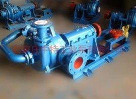 南京ZJE-II型压滤机专用入料泵