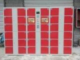 超市专用三十六门电子条码型存包柜