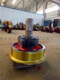 直徑250單邊鑄鋼行車輪 起重機主動被動車輪組