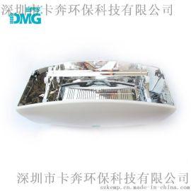 DMG/迪門子吸引滅蚊器809