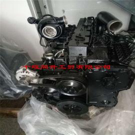 康明斯185馬力柴油發動機總成ISDe185 30