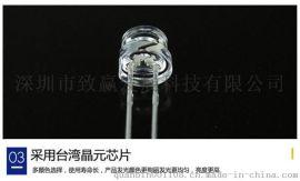 致贏特價批發LED5MM草帽白燈1400-1600MCD