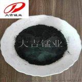 玻璃厂用锰粉 耒阳锰粉厂家  大量现货