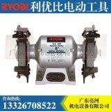 RYOBI利優比BG-800臺式砂輪機 200mm375w