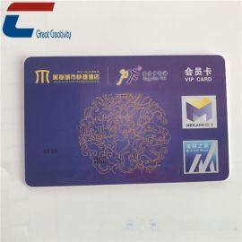 rfid电子门票智能卡 pvc会员卡 超市购物卡