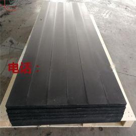 黑色聚乙烯高分子板 耐磨upe塑料板煤仓衬板