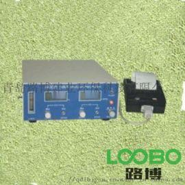 LB-m9000便携式红外汽车尾气分析仪