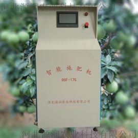蔬菜大棚智能施肥机 小型水肥一体机 自动灌溉施肥器