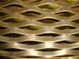 鋁板網 陽極氧化鋁板網 氟碳噴塗鋁板網