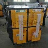 光解化工工业除尘器等离子净化器环保设备