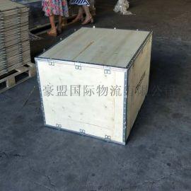 城阳出口木箱 厂家直销质量保证两面进叉包装箱