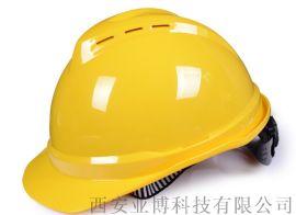 西安哪里有卖梅思安安全帽|安全帽印字