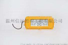 矿用LED巷道灯DGS36(48) 127L(A)