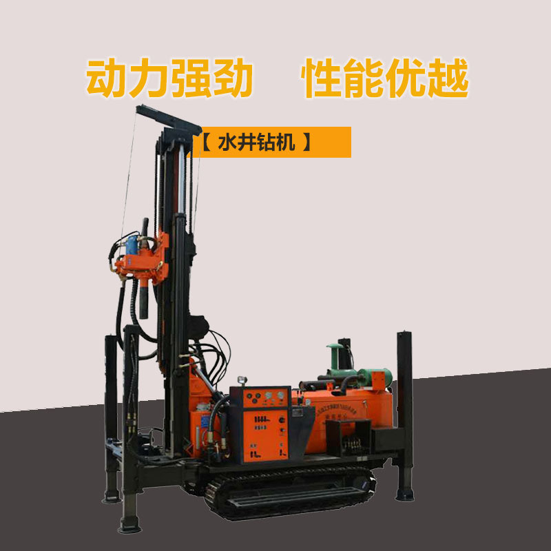 ON-200型水井钻机 履带式气动水井钻机厂家