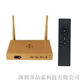品索语音机顶盒酒店家用智能语音电视盒