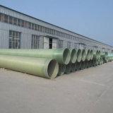 供热保温专用管道 供应玻璃钢缠绕保温管