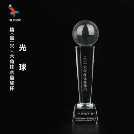 广州水晶奖杯订制  业绩评比员工奖杯