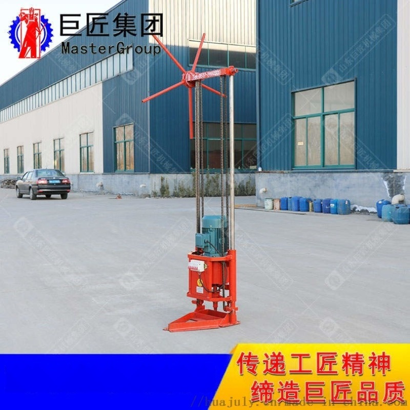山东浅层取样钻机QZ-2A电动取芯钻机