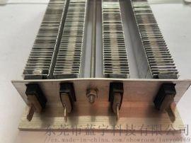 恒温加热器 PTC发热体 蓝宇科技PTC发热体