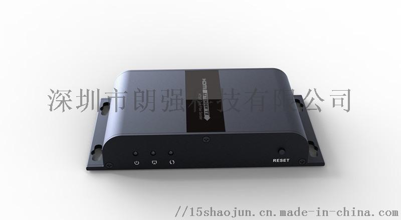 hdmi光纤延长器,hdmi转光纤传输器