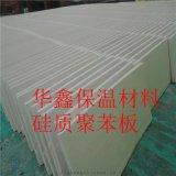 复合聚苯乙烯泡沫保温板密度