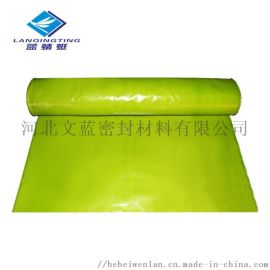 纯阻燃玻纤防火布三防布风机软连接电焊防护用三防布