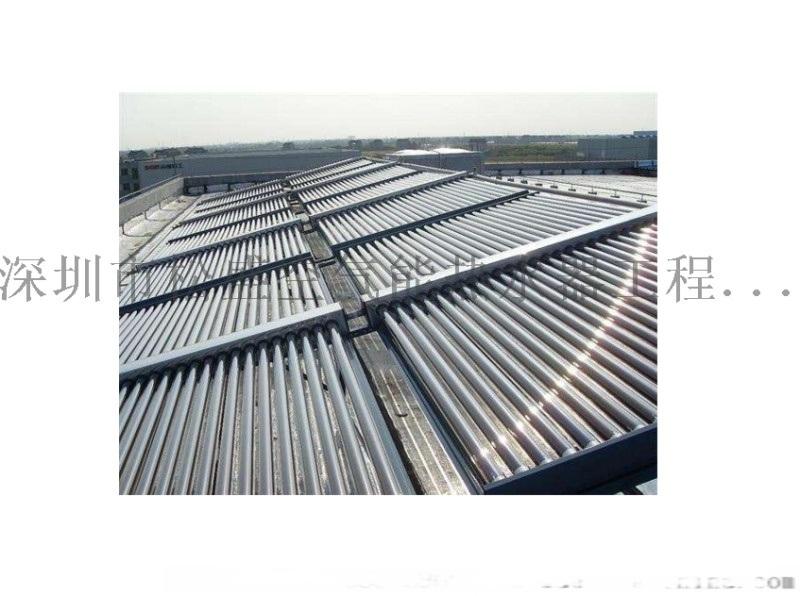罗湖太阳能热水器7t